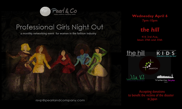 Fashion Girls Night Out